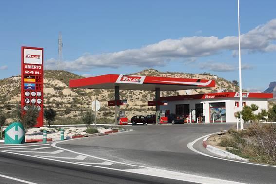 Коммерческая недвижимость в Alicante